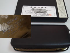 SATOLI(さとり)松阪牛レザー財布 チャンピオン牛 2018versionのロゴ、セット画像