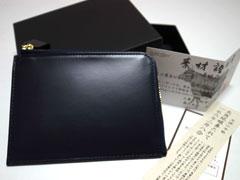 SATOLI 松阪牛レザー財布 チャンピオン牛2017version ミニタイプ/ネイビー(迷彩柄)